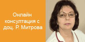 konsultacii-mitrova.png